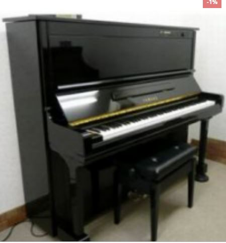 Upright Piano Yamaha HQ300
